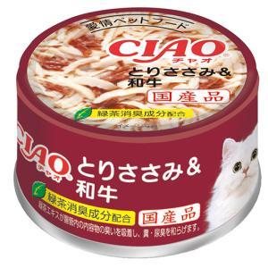 いなば CIAO(チャオ) ホワイティ とりささみ&和牛 85g 1箱24缶入り キャットフード CIAO チャオ 関東当日便|chanet