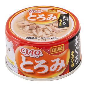 いなば CIAO(チャオ) とろみ ささみ・まぐろ ホタテ味 80g 24缶入り キャットフード CIAO チャオ 関東当日便|chanet
