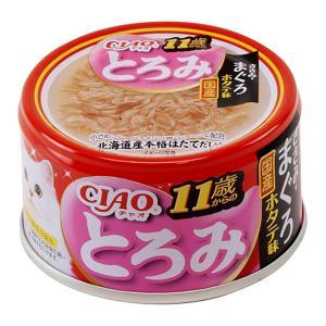 いなば CIAO(チャオ) とろみ 11歳からのささみ・まぐろ ホタテ味 80g 24缶 超高齢猫 関東当日便|chanet