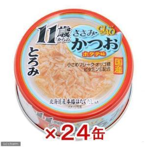 いなば CIAO(チャオ) とろみ 11歳からのささみ・かつお ホタテ味 80g 24缶入り 超高齢猫用 関東当日便|chanet