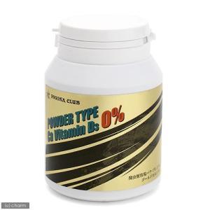 メーカー:ポゴナクラブ 品番:PC184 過剰症が危険なリン、ビタミンD3を含まない炭酸カルシウムで...