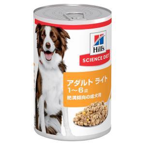 サイエンスダイエット ライト 肥満傾向成犬用 缶 370g 正規品 ドッグフード ヒルズ 関東当日便