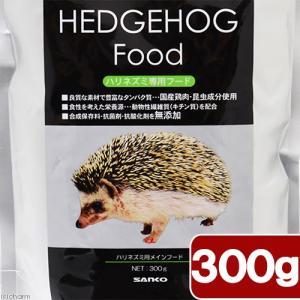 三晃商会 SANKO ハリネズミフード 300...の関連商品3