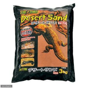 メーカー:ジェックス 100%天然の砂なので生体にも安心・安全! 「エキゾ テラ デザートサンド レ...