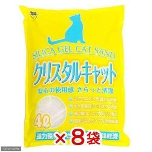 箱売り スーパーキャット NEW クリスタルキャット 4L お買得8袋 猫砂 シリカゲル 関東当日便