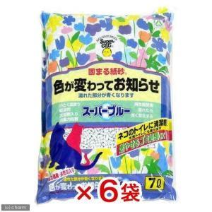 お一人様1点限り 箱売り スーパーキャット NEW スーパーブルー 7L お買得6袋 個口ごとに別途送料 猫砂 紙 関東当日便