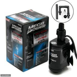 メーカー:ジェックス 品番:MP−6ps メガパワー6090用の交換用メガモーターとパイプセット! ...