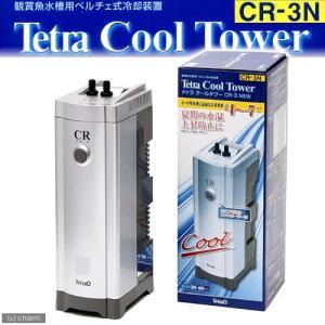 テトラ クールタワー CR−3 NEW 対応水量60リットル 水槽用クーラー ペルチェ式 沖縄別途送...