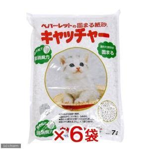清潔な白さが尿のチェックに最適!箱売り ペパーレットの固まる紙砂 キャッチャー 7L 6袋入り効果&...