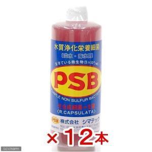 シマテック PSB 水質浄化栄養細菌 1000ml 12本入り 光合成細菌 淡水 海水用 バクテリア...