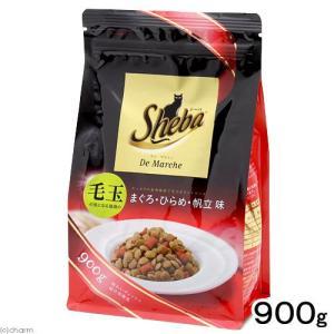 シーバ ドゥ マルシェ 毛玉の気になる猫用 味わいディッシュ まぐろ・ひらめ・帆立味 900g キャットフード シーバ|chanet
