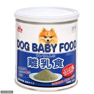 森乳 ワンラック ワンちゃんの離乳食(粉末)350g ドッグフード 関東当日便|chanet