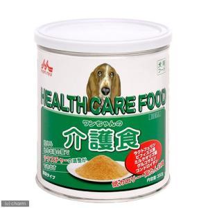 森乳 ワンラック ワンちゃんの介護食(粉末)350g ドッグフード|chanet