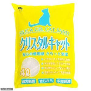 お一人様8点限り スーパーキャット NEW クリスタルキャット 4L 猫砂 シリカゲル 関東当日便