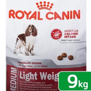 ロイヤルカナン SHN ミディアム ライト 成犬・高齢犬用 9kg 正規品 3182550774567 お一人様5点限り 関東当日便
