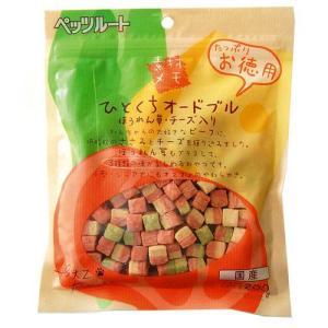 ペッツルート 素材メモ ひとくちオードブルほうれん草・チーズ入り お徳用200g 犬 おやつ 関東当日便