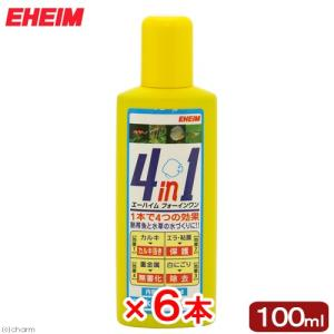 エーハイム 4in1(フォーインワン) 100ml 6本入り 関東当日便 chanet