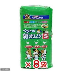 ドギーマン NEWペットの紙オムツS 18枚入 8袋 おもらし ペット 関東当日便|chanet