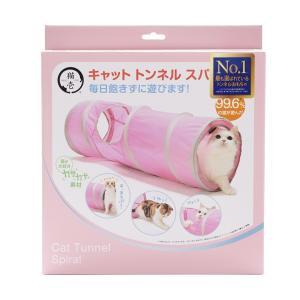 猫壱 キャット トンネルスパイラル ピンク キャットタワー 猫 おもちゃ 関東当日便|chanet