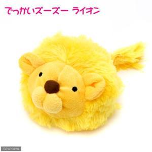 ペッツルート でっかいズーズー ライオン 犬 犬用おもちゃ ぬいぐるみ 関東当日便
