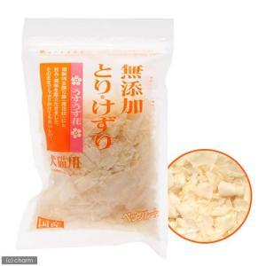 ペッツルート 無添加 とりけずり うすうす花 20g 猫 犬 おやつ 関東当日便|chanet