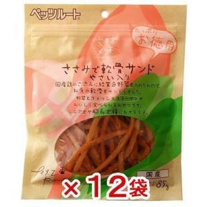 ペッツルート 素材メモ ささみで軟骨サンドやさい入り お徳用 85g 1箱12袋 犬 おやつ ささみ 関東当日便|chanet