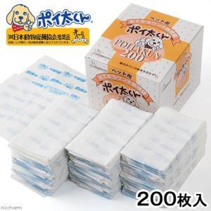 ウンチ処理袋ポイ太くん 200枚入り 犬 マナー袋 うんち袋 関東当日便...