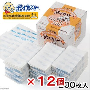 箱売り ウンチ処理袋ポイ太くん 200枚箱入り 1箱12箱 犬 マナー袋 うんち袋 関東当日便