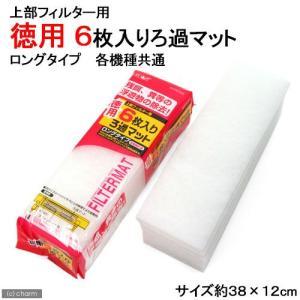 ジェックス 徳用6枚入り ろ過マット 関東当日便の商品画像