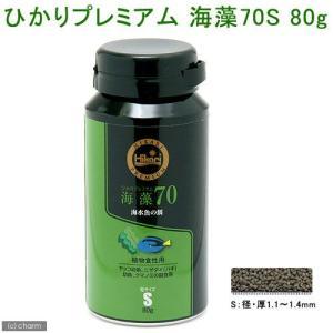 キョーリン ひかりプレミアム 海藻70 S 80...の商品画像