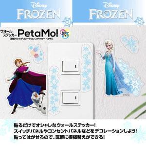 ディズニー アナと雪の女王 ウォールステッカー ペタモ 全2種類 アナ エルサ オラフ アナ雪 changing-my-life