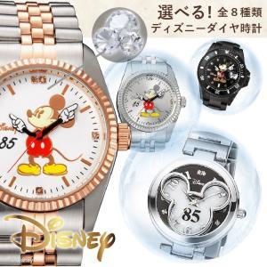 ディズニー 腕 時計 メンズ レディース ブランド 腕時計 ミッキー キャラクター おしゃれ かわいい 誕生日 プレゼント 新生活 誕生日プレゼント|changing-my-life