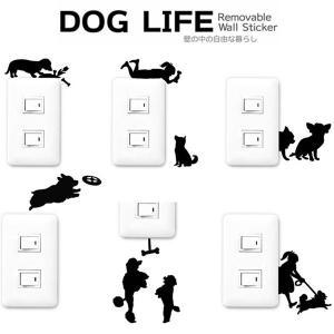 ウォールステッカー DOG LIFE ドッグライフ 全12種類 Wall Storyシリーズ ドッグ イヌ 犬 changing-my-life