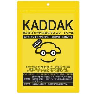 KADDAK カダック 拭くだけで 車 の キズ や 汚れを 除去する スマートタオル コーティング 傷 キズ消し 傷消し 自動車 スマート タオル コンパウンド 研磨剤|changing-my-life