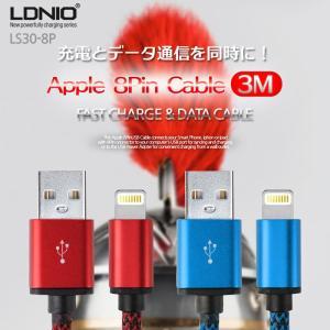 断線に強く 2.1A 急速 充電 lightning USB...