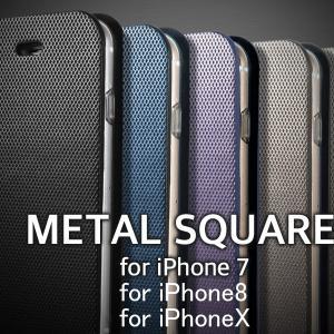 Metal SQUARE iPhoneXS iPhoneX iPhone8 iPhone7 手帳型 ケース iPhone XS X 8 7  手帳 手帳型ケース iPhone8ケース メンズ レディース スマホケース|changing-my-life