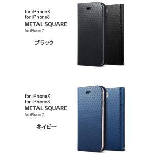 Metal SQUARE iPhoneXS iPhoneX iPhone8 iPhone7 手帳型 ケース iPhone XS X 8 7  手帳 手帳型ケース iPhone8ケース メンズ レディース スマホケース|changing-my-life|02