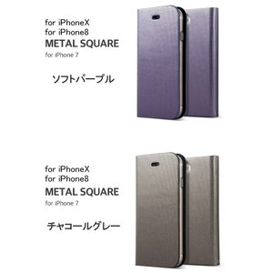 Metal SQUARE iPhoneXS iPhoneX iPhone8 iPhone7 手帳型 ケース iPhone XS X 8 7  手帳 手帳型ケース iPhone8ケース メンズ レディース スマホケース|changing-my-life|03