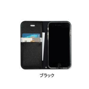 Metal SQUARE iPhoneXS iPhoneX iPhone8 iPhone7 手帳型 ケース iPhone XS X 8 7  手帳 手帳型ケース iPhone8ケース メンズ レディース スマホケース|changing-my-life|06