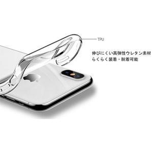 ディズニー プーさん iPhone XR iPhone8 iPhone7 TPU クリア ソフト ケース かわいい おしゃれ キャラクター スマホケース|changing-my-life|04
