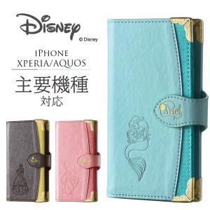 ディズニー プリンセス iPhone Xperia Galaxy AQUOS 手帳型 ケース iPh...