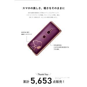 スヌーピー iPhone XR iPhone8 8 PLUS iPhone7 7 PLUS Xperia XZ3 TPU クリア ケース かわいい おしゃれ キャラクター スマホケース|changing-my-life|02
