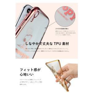 スヌーピー iPhone XR iPhone8 8 PLUS iPhone7 7 PLUS Xperia XZ3 TPU クリア ケース かわいい おしゃれ キャラクター スマホケース|changing-my-life|04