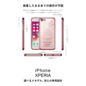 スヌーピー iPhone XR iPhone8 8 PLUS iPhone7 7 PLUS Xperia XZ3 TPU クリア ケース かわいい おしゃれ キャラクター スマホケース|changing-my-life|05