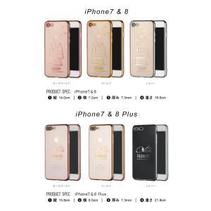 スヌーピー iPhone XR iPhone8 8 PLUS iPhone7 7 PLUS Xperia XZ3 TPU クリア ケース かわいい おしゃれ キャラクター スマホケース|changing-my-life|06