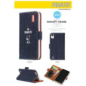 スヌーピー iPhone XR iPhone8 iPhone7 iPhone6S iPhone6 Xperia 1 SO-03L SOV40 802SO XZ3 SO−01L SOV39 801SO 手帳型 ケース スマホケース|changing-my-life|05