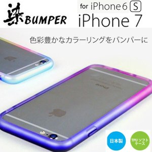 iPhone7 iPhone6S iPhone 6 ケース ブランド 染 染め アイフォン7 アイフォン6S カバー クリア おしゃれ TPU  バンパー  スマホケース