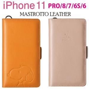 スヌーピー イタリアン レザー 手帳型 ケース iPhone11 iPhone 11 PRO iPh...