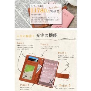 ディズニー 手帳型 ケース iPhone XR XS MAX X iPhone8 iPhone7 PLUS iPhone6S iPhone6 iPhone SE iPhone5S iPhone5 カバー キャラクター スマホケース|changing-my-life|06