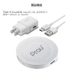 急速 無線 充電 Qi チー ワイヤレス充電 5W 7.5W 9W Prau Aタイプ 無線充電 無線充電器 充電器 iPhone XR XS MAX X iPhone8 8 PLUS|changing-my-life